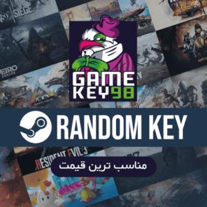 خرید رندوم کی استیم random key