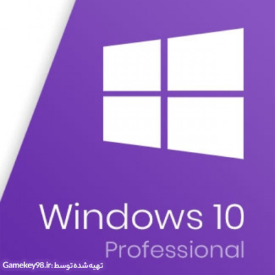 خرید لایسنس windows 10