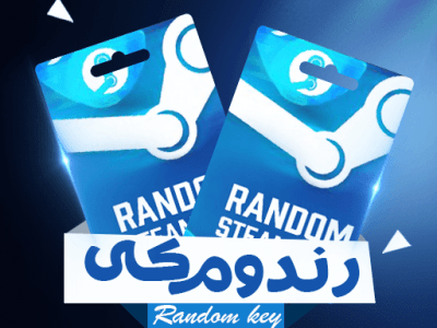 Steam-Randomkey