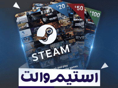 Steam-wallet